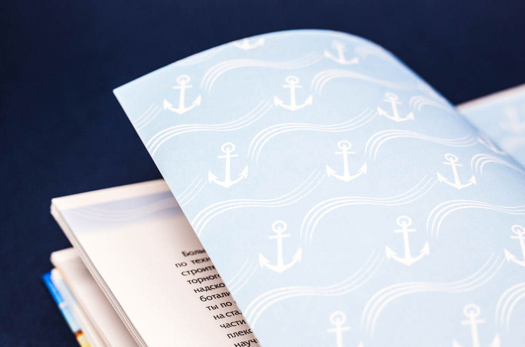 Дизайн форзаца книги «Курс 30 лет»