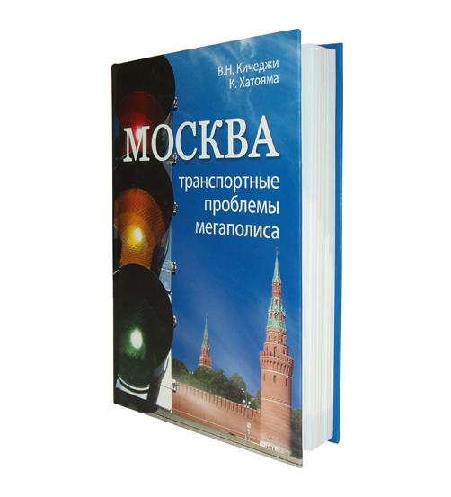 москва книги online: