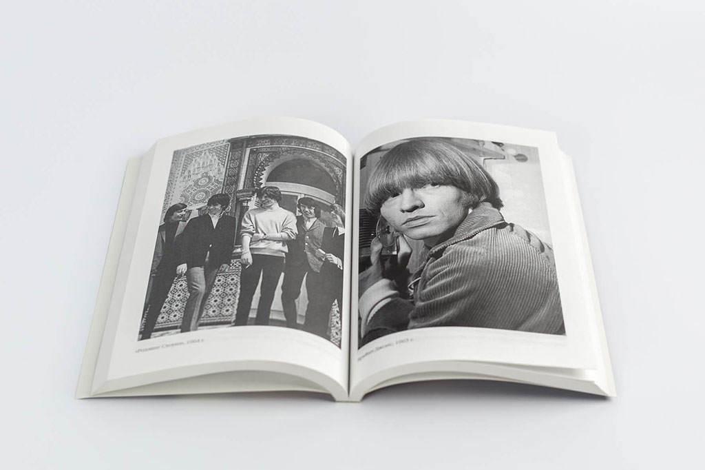 """Фотоматериал книги А. Лазарев Одинокий бунтарь: Брайан Джонс и юность """"Rolling Stones"""""""