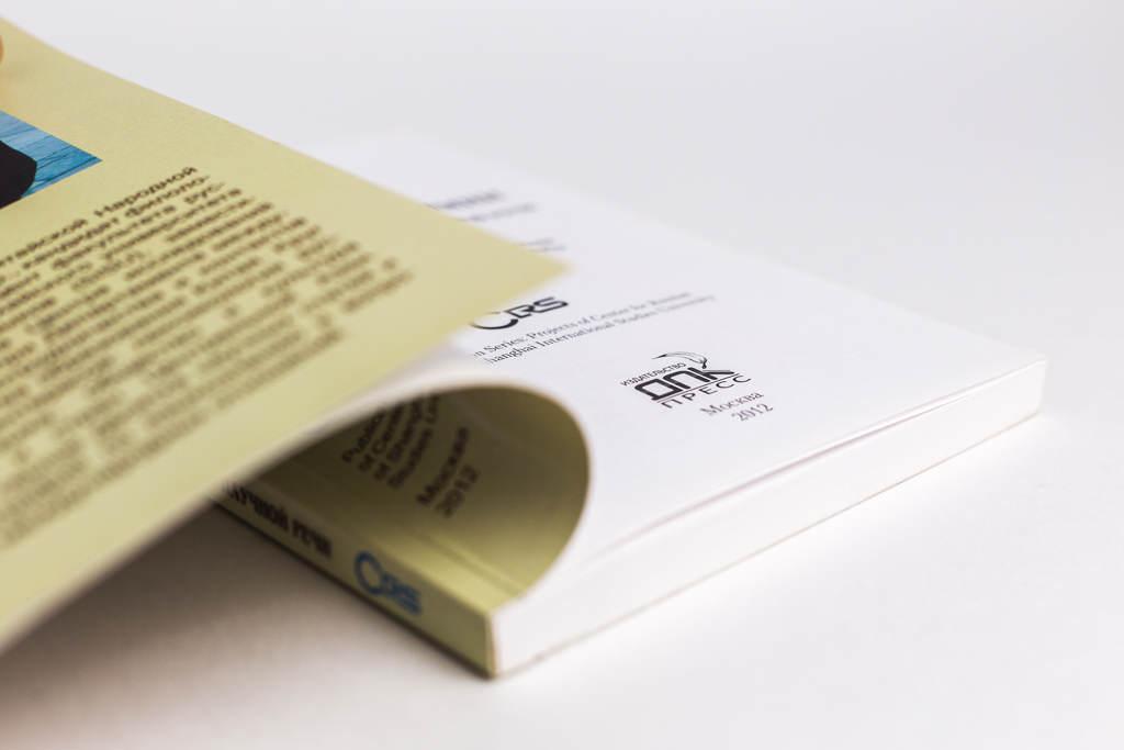 Титульный лист книги Функции антонимии в художественной и научной речи (На материале поэзии В.Я. Брюсова и научных сочинений Л.В. Щербы)