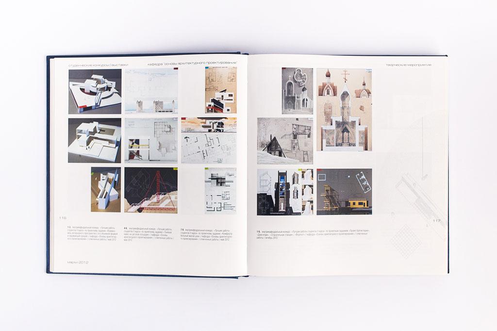 Дизайн разворота годового отчета МАРХИ