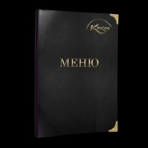 Папка меню ручной работы на заказ: +7 (495) 724-34-86