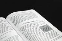 Дизайн блока книги для ФАС Антимонопольный контроль в сфере электроэнергетики