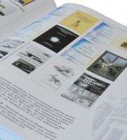 Дизайн разворота годового отчета МАРХИ 2014