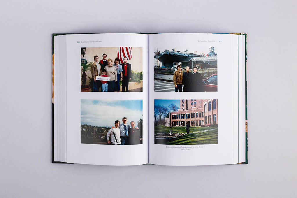 Фотографии книги Самсон
