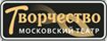 логотип Московский театр Творчество