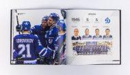 Книга Итоги сезона 2016/2017 МХЛ|КХЛ|ЖХЛ