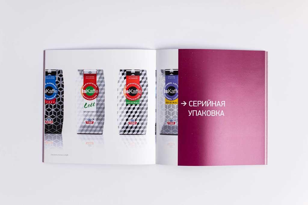 Дизайн книги Дизайн упаковки Салтыкова Г.М.