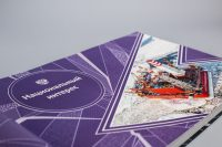 Дизайн шмуцтитула Навигационный интерес для книги Артерии Арктики