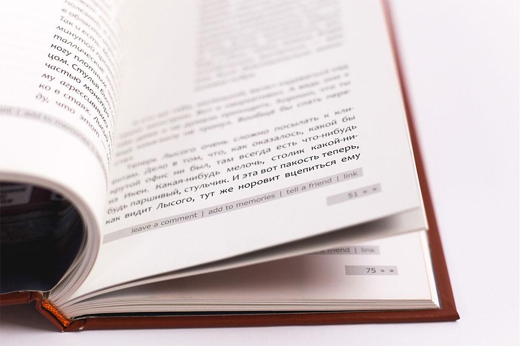 Верстка разворота книги Записки мёртвого рекламиста