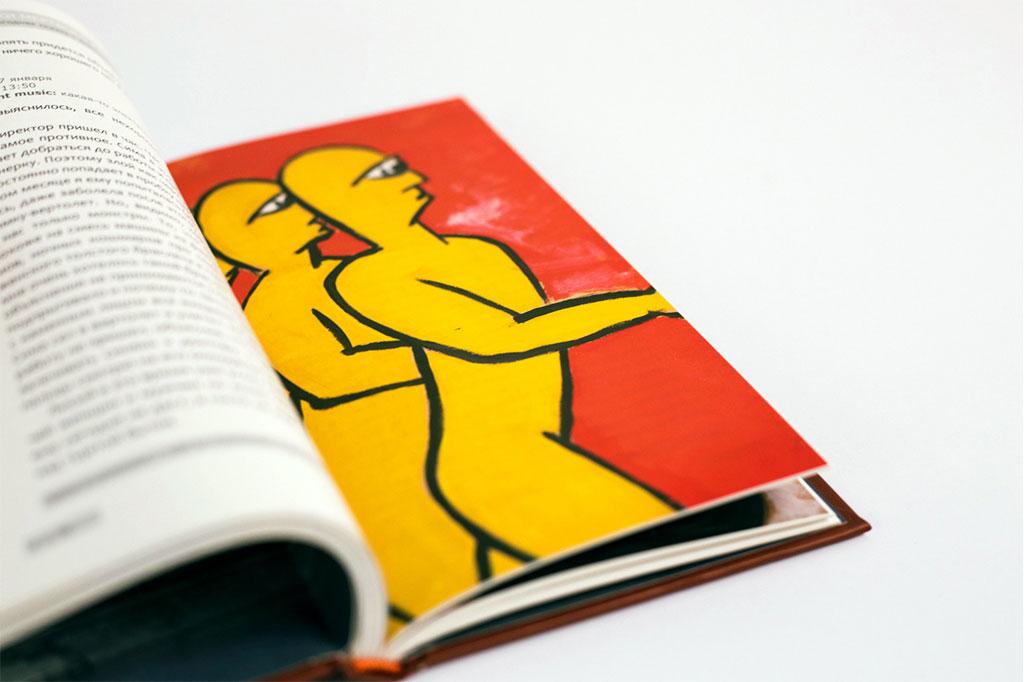 Дизайн разворота книги Записки мёртвого рекламиста