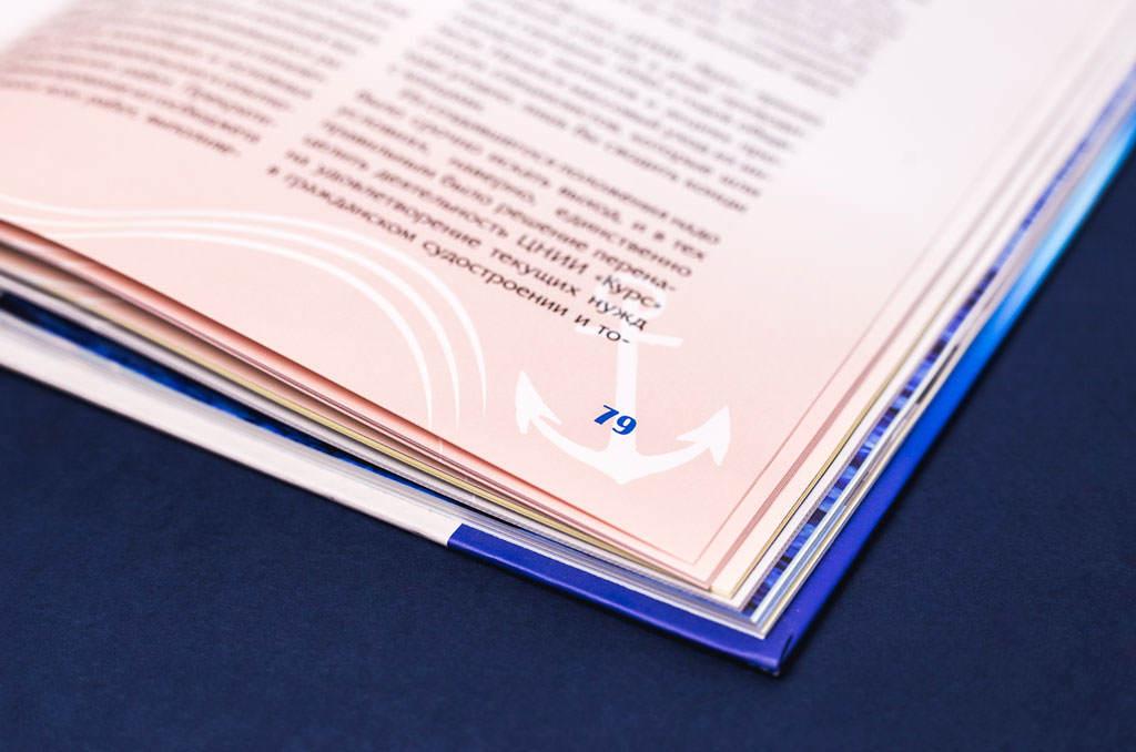 Оформление блока юбилейной книги «Курс 30 лет»