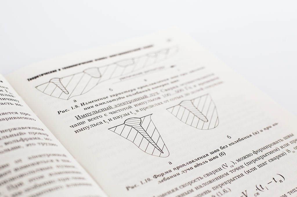Отрисовка схем книги Электроннолучевая сварка