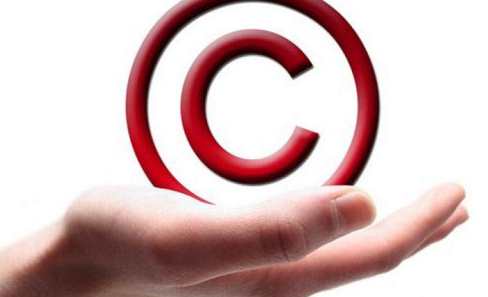 Авторское право на книгу, произведение