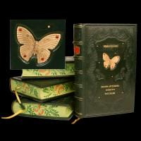 Элитная книга французский переплет из натуральной кожи с тиснением