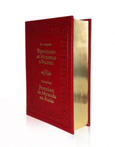 Элитная книга в переплете ручной работы с тиснением золотом и золочением обреза от ДПК Пресс