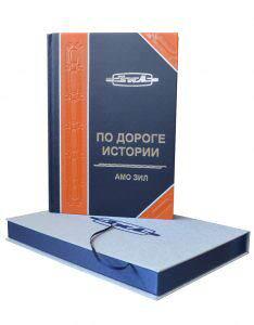 Подарочная книга из натуральной кожи с тиснением от ДПК Пресс
