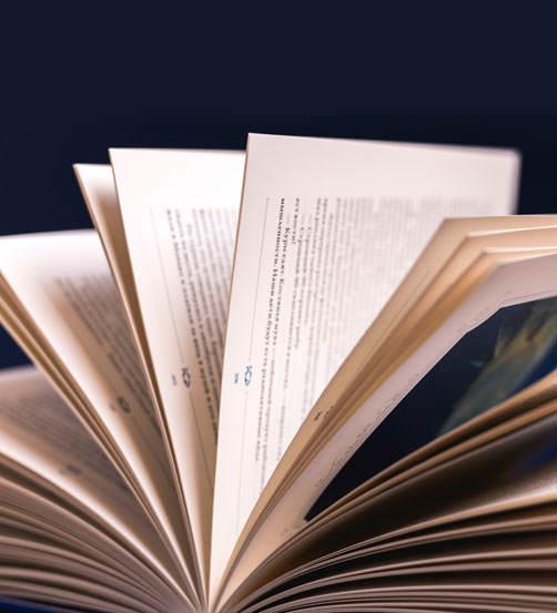 Издать книгу за счет автора