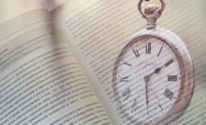 Время на издание книг