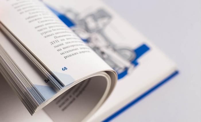 Издать книгу в Москве