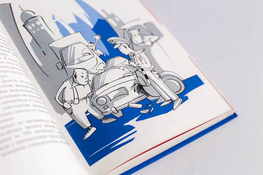Создание иллюстраций Москва: транспортные проблемы мегаполиса