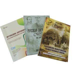 Печать книг в типографии Москвы ДПК Пресс