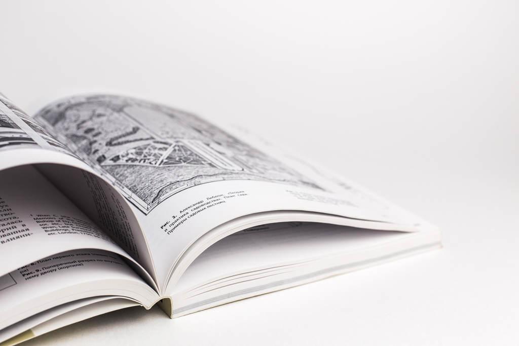 Блок книги Исследования по истории архитектуры и градостроительства (МАРХИ)