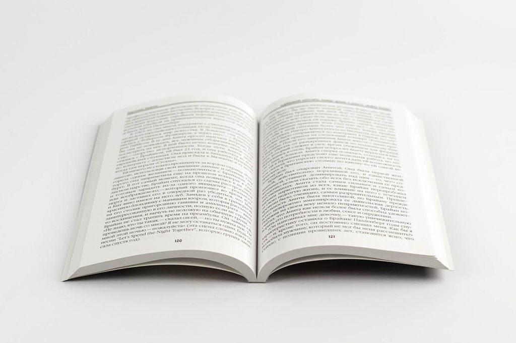 """Верстка книги А. Лазарев Одинокий бунтарь: Брайан Джонс и юность """"Rolling Stones"""""""