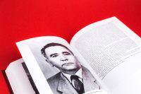 Блок книги Великий передел Юрий Власов