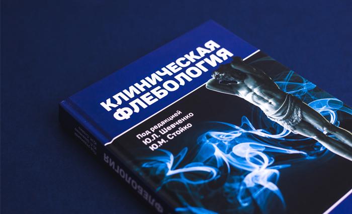 Издание монографий в издательстве Москвы ДПК Пресс