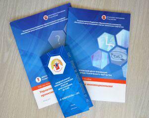 Дизайн и печать лифлетов и папок в типографии Москвы ДПК Пресс