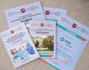 Дизайн и печать полиграфии в типографии Москвы ДПК Пресс