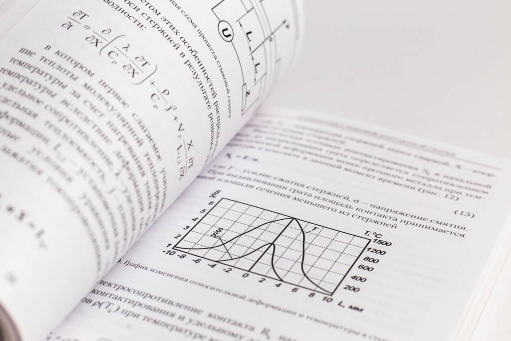 Верстка разворота технической книги Технология стыковой контактной сварки конструкционных материалов (учебное пособие)