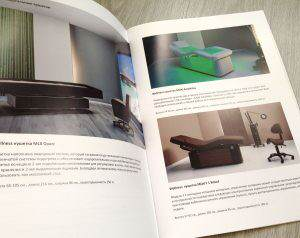 Печать полиграфической продукции в типографии Москвы ДПК Пресс