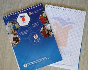 Дизайн и печать блокнотов в типографии Москвы ДПК Пресс