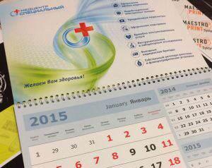 Изготовление календарей в типографии Москвы ДПК Пресс