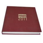 Издание годового отчета