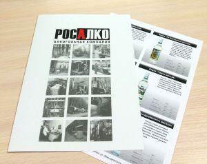 Печать листовок в типографии Москвы ДПК Пресс