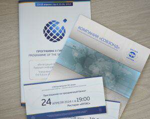 Печать представительской полиграфии в типографии Москвы ДПК Пресс
