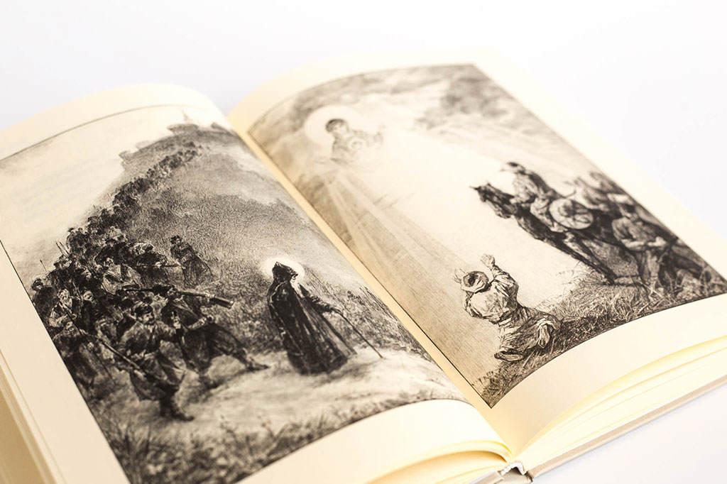 """Работы иллюстратора книги С. Матвеев """"На высоких берегах"""" Стихи, баллады, басни"""