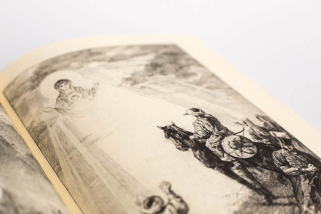 """Иллюстрация к книге С. Матвеев """"На высоких берегах"""" Стихи, баллады, басни"""