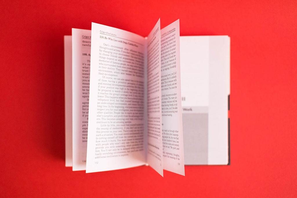 Верстка блока книги на английском языке