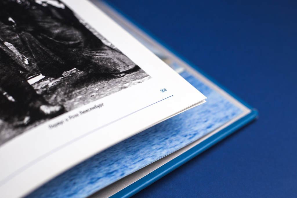 Страницы блока книги в элитном кожаном переплете И.Г. Тимченко Под флагом русской эскадры