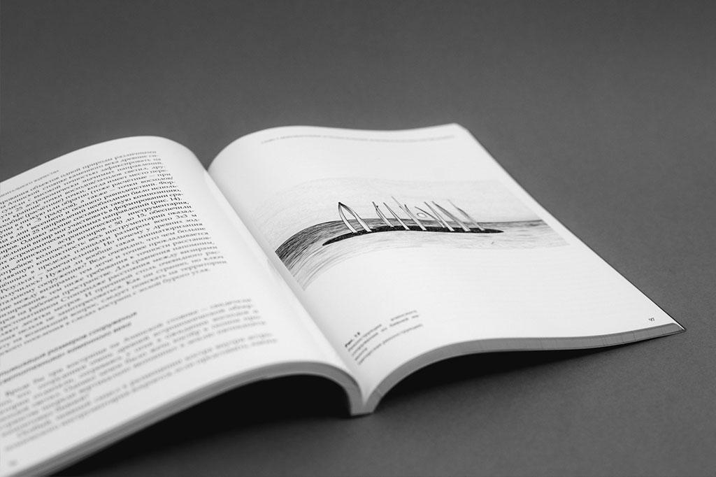 Разворот книги Происхождение монументального зодчества