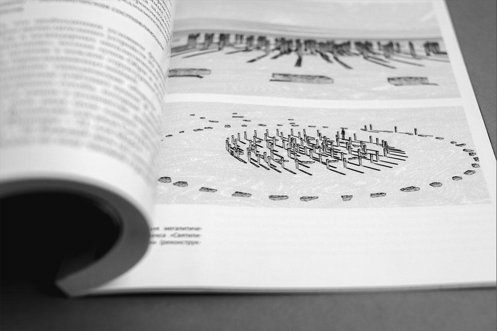 Иллюстрации книги Происхождение монументального зодчества