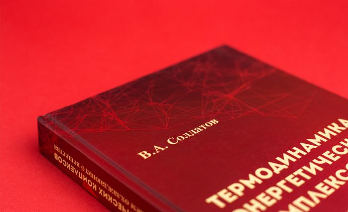 Издать книгу качественно