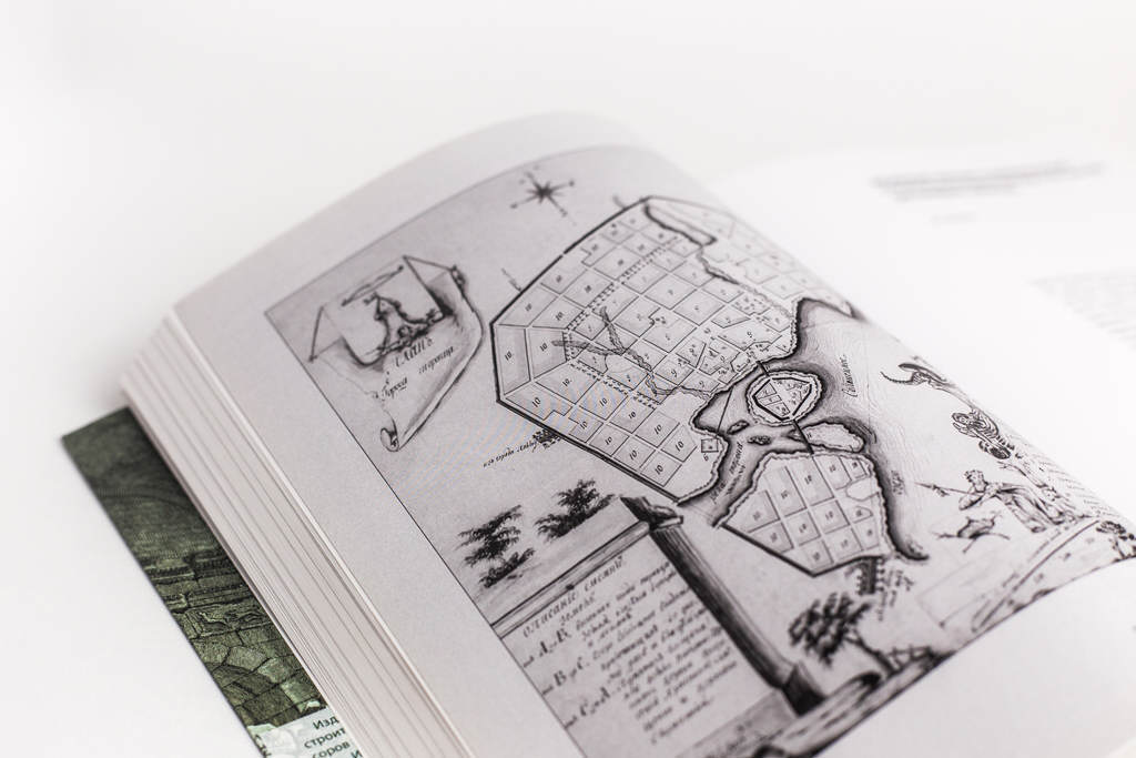 Графические карты книги Исследования по истории архитектуры и градостроительства. Сборник 3 (МАРХИ)
