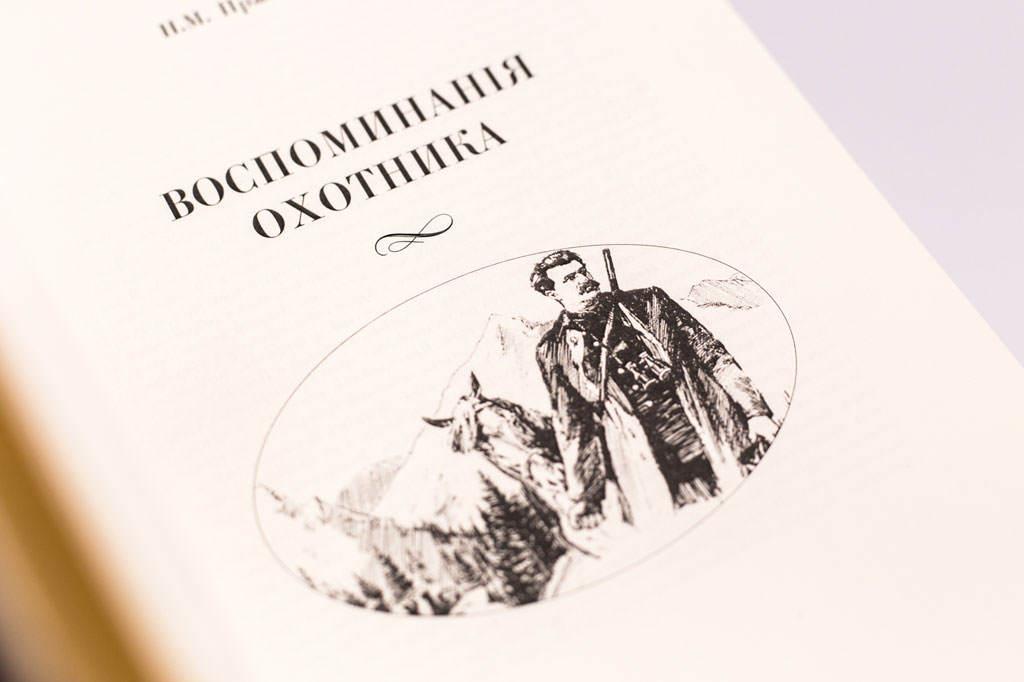 Дизайн подарочной книги из натуральной кожи