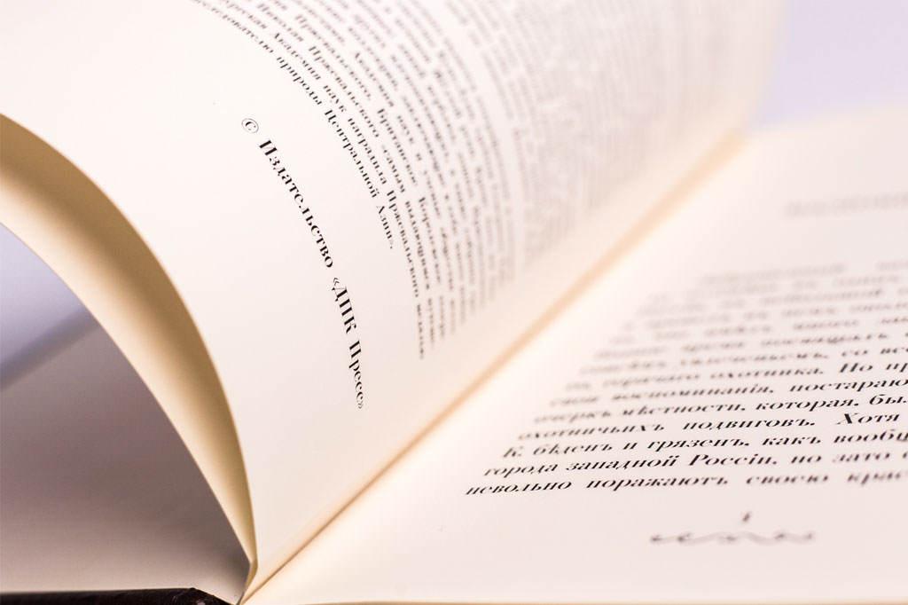 Блок подарочной книги из натуральной кожи