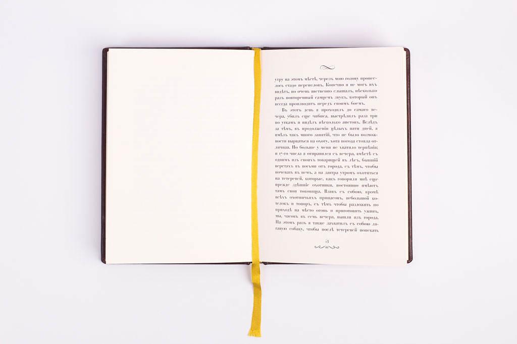 Верстка подарочной книги Воспоминания охотника